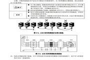 伟创AC90-S2-2R2T变频器使用说明书