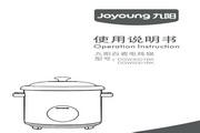 九阳DGW4001BK电炖锅使用说明书
