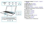 索尼VPCZ23S7C笔记本电脑使用说明书