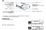 NEC NP-P501X+投影机使用说明书