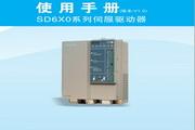 伟创SD620-T3-7R5伺服驱动器使用说明书