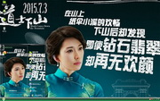 PCTheme道士下山志玲姐姐xp主题 1.6.0.3