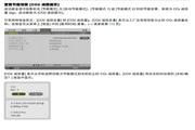 NEC NP-P451X+投影机使用说明书