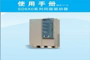 伟创SD610-T3-132伺服驱动器使用说明书