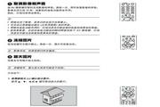 NEC NP-UM330W+投影机使用说明书