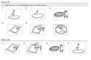 三星S22C130NV液晶显示器使用说明书