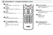 声宝EM-50ST15D液晶显示器使用说明书
