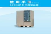 伟创SD610-T3-160伺服驱动器使用说明书