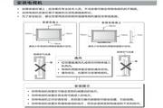 海尔LE24ZA1液晶彩电使用说明书