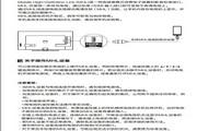 TCL王牌D55A571U(MS818A机芯)液晶彩电使用说明书
