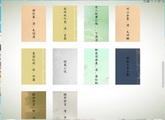 古典小说丛书朗读--聊斋戏曲系列