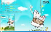 PCTheme酷巴熊双子座xp主题 1.6.0.3