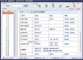 汉字宝典(原开心字典) 2.3