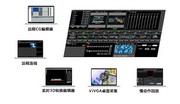 纳加流媒体直点播服务基础系统--VJMS3