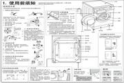 海尔XQG60-10866J洗衣机使用说明书