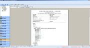 捷腾医院信息管理系统 1.0.0.1