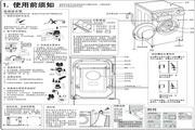 海尔XQG60-B10266W精品洗衣机使用说明书