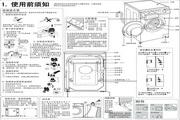 海尔XQG80-B12266W精品洗衣机使用说明书