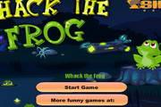 用锤子打青蛙...