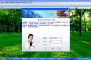 蓝冰仓库管理软件(工业版) 2013