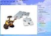中格图片批量加水印软件 5.80