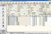 普瑞五金进销存管理系统软件 3.0