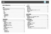 爱普生Epson CB-G6250W投影机说明书