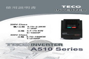 东元A510-4030-H3变频器使用说明书