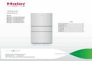 海尔BCD-316WDVI电冰箱使用说明书