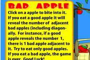 挖苹果 1.0
