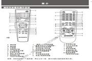 创维25NI9000(5T36机芯)彩电使用说明书