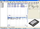易顺佳销售管理系统简体经典版 3.06.17