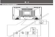 创维21NF9000(3S30机芯)彩电使用说明书