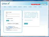 海海软件DRM-X3.0音视频和PDF加密软件
