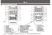 创维25N66AA(4T30机芯)彩电使用说明书