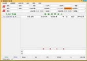 琪瑶检验报告管理系统 5.1