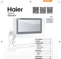 海尔LE50AL88U51液晶彩电使用说明书