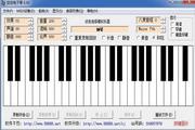悠悠电子琴 7.60