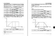 三品SKJ7.5K-H\P-3P型变频器说明书