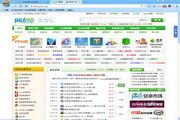 YY浏览器 3.9.4908.0 官方版
