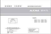 澳柯玛XPB80-1278T洗衣机使用说明书