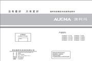 澳柯玛XPB88-1278T洗衣机使用说明书