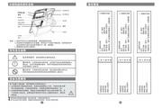 澳柯玛XPB88-1288T洗衣机使用说明书