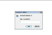 方正天瀑系列T200电脑简体中文版说明书