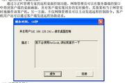方正商祺系列3200电脑简体中文版说明书