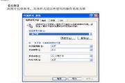 方正君逸M500系列电脑简体中文版说明书