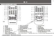 创维21T68AA(3T36机芯)彩电使用说明书