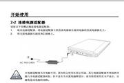 优派VNB100笔记本电脑使用说明书