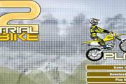 驾驶越野摩托车2...
