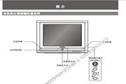 创维29T68HT(6D96机芯)彩电使用说明书